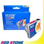 RED STONE for EPSON T047350墨水匣^(紅色^)