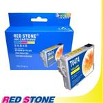 RED STONE for EPSON T047450墨水匣^(黃色^)