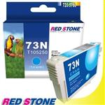 RED STONE for EPSON 73N T105250墨水匣^(藍色^)