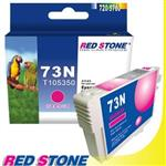 RED STONE for EPSON 73N T105350墨水匣^(紅色^)