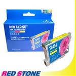 RED STONE for EPSON T049450墨水匣^(黃色^)