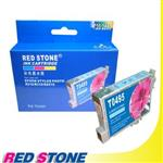 RED STONE for EPSON T049550墨水匣^(淡藍色^)