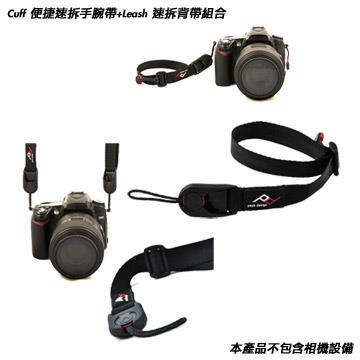Peak Design Cuff 便捷速拆手腕帶 + Leash速拆背帶組合 數位/單眼相機背帶組合