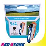 RED STONE for HP CN684WA^~高容量^~環保墨水匣^(黑色^)NO.
