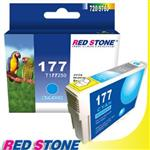 RED STONE for EPSON NO.177 T177250墨水匣^(藍色^)