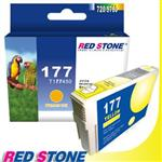 RED STONE for EPSON NO.177 T177450墨水匣^(黃色^)