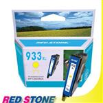 RED STONE for HP CN056AA^~高容量^~環保墨水匣^(黃色^)NO.