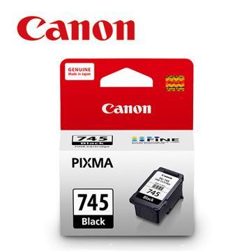 CANON PG-745 原厂黑色墨水匣