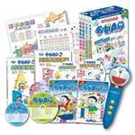 【哆啦A夢進階閱讀禮袋】 哆啦A夢筆8GB+哆啦A夢套書 加贈50音日文墊板