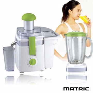 日本松木Matric-果汁榨汁(2in1)調理機(MG-JB1501)
