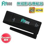 FLYone Miracast M3 EZCast版本 手機 平板 HDMI 無線影音傳輸器