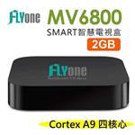 【2GB RAM版】FLYone MV6800 雙四核心 Miracast 智慧電視盒 二合一