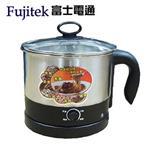 烹飪大師 多功能電熱快煮美食鍋1.5L(RR-PN01)