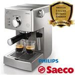 【PHILIPS 飛利浦 Saeco POEMIA】半自動義式咖啡機 (HD8327)