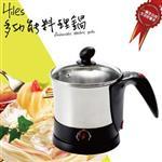 Hiles不鏽鋼多功能料理鍋(HE-79100)