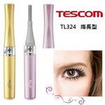 TESCOM 心機電眼睫毛器 纖長型 TL324 粉色