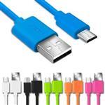 (買一送一)USB2.0 轉 Micro USB 多彩高速充電傳輸線(1.5M)