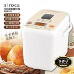 【日本 SIROCA】全自動製麵包機 (SHB-518) (聲寶總代理)