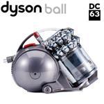 【dyson】DC63 motorhead 圓筒式吸塵器(銀紅色)