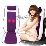 【健身大師】新一代全方位按摩師傅到你家按摩椅墊(按摩椅/按摩器)-貴氣紫(二色)