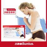 Sunlus三樂事暖暖熱敷墊(大)MHP711(醫療級)
