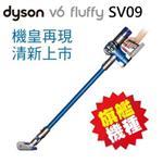 dyson V6 fluffy SV09  氣旋無線吸塵器