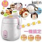 Kolin歌林多功能隨行電子鍋KNJ-HC301 粉色