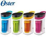 美國OSTER 隨行杯咖啡機BVSTMYB(四色可選)