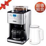 合購組【Princess】荷蘭公主全自動美式咖啡機249401+磁浮奶泡機