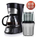 【超值組 】荷蘭公主美式咖啡機+乾溼研磨機 242123+221030