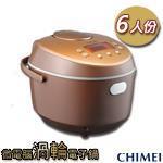 【奇美CHIMEI】6人份微電腦渦輪電子鍋 EP-06TBM1