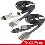 (買一送一)CLiPtec Lightning+ Micro USB二合一 傳輸線-1M