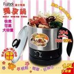 Fujitek富士電通-獨享鍋 FT-PN02