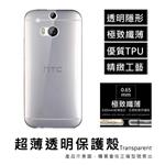 ~OLK~HTC 蝴蝶3 Butterfly3 超薄透明點紋軟質保護殼