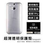 ~OLK~HTC ONE M9 5吋 超薄透明點紋軟質保護殼