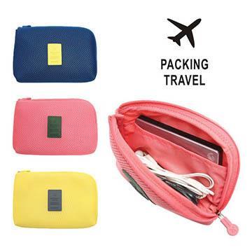 多功能旅行收納包 收納袋-深藍