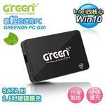 【內建WIN10/支援讀取SD卡】GREENON PC 【G20】 環保電腦 迷你電腦 (黑色)