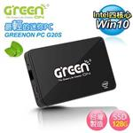 GREENON PC 【G20S】 環保電腦 迷你電腦 (黑色)內建WIN10/128GB SSD固態硬碟