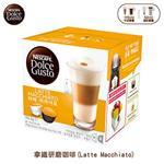 雀巢咖啡-拿鐵咖啡膠囊(1組3盒)