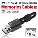 PhotoFast Memory Cable 1M USB 2.0 16G 線型隨身碟