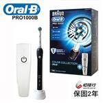 德國百靈Oral-B-全新升級3D電動牙刷PRO1000B