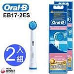 德國百靈Oral-B-成人超軟毛刷頭EB17-2ES(2袋經濟組)