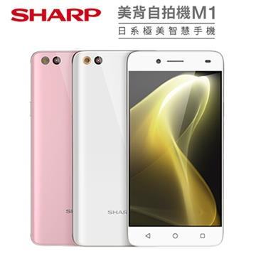 Sharp AQUOS M1 (3G/32G版)※送USB充電鑰匙扣※