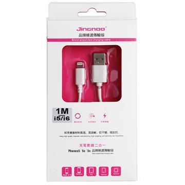 JINGNOO 1M iPhone 8pin Lightning 極速傳輸線