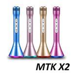 【長江MTK】X2炫彩燈光藍牙行動麥克風(公司貨)