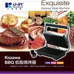 Cyes 小澤牛排機 (燒烤器) KW-563BBQ