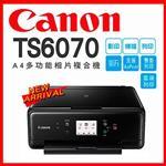 Canon PIXMA TS6070 多功能相片複合機