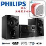 【贈_無線藍芽喇叭】PHILIPS 飛利浦 無線藍牙微型劇院 BTM1360