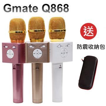 【長江Gmate】Q868 雙聲道藍牙行動麥克風