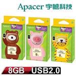 Apacer宇瞻「麻吉動物園」AH171 8GB OTG隨身碟